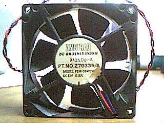 Ventilador Fuente ATX